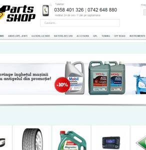 partshop1